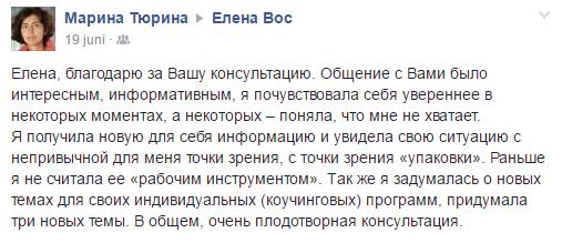 Otzy-v-facebook