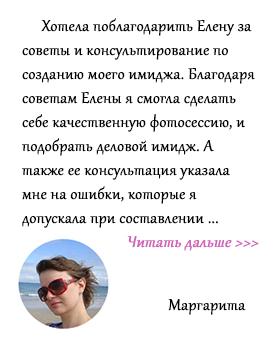 Otzyvy-Margarita
